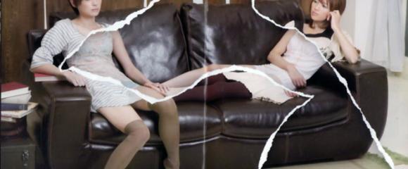 Женская сексуальность за обрывками бумаги